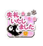 クロネコすたんぷ【親切・丁寧編】(個別スタンプ:38)