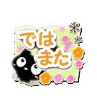 クロネコすたんぷ【親切・丁寧編】(個別スタンプ:39)