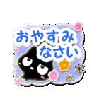 クロネコすたんぷ【親切・丁寧編】(個別スタンプ:40)