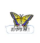 スマホの上の虹色蝶《Movie 04》(個別スタンプ:04)