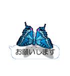 スマホの上の虹色蝶《Movie 04》(個別スタンプ:05)