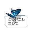 スマホの上の虹色蝶《Movie 04》(個別スタンプ:08)