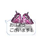 スマホの上の虹色蝶《Movie 04》(個別スタンプ:09)