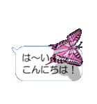 スマホの上の虹色蝶《Movie 04》(個別スタンプ:10)