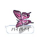 スマホの上の虹色蝶《Movie 04》(個別スタンプ:12)