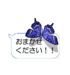 スマホの上の虹色蝶《Movie 04》(個別スタンプ:14)