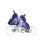 スマホの上の虹色蝶《Movie 04》(個別スタンプ:18)