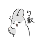 うさぎーまちこ4(個別スタンプ:04)