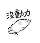 うさぎーまちこ4(個別スタンプ:22)