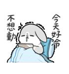 うさぎーまちこ4(個別スタンプ:24)