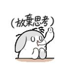 うさぎーまちこ4(個別スタンプ:31)