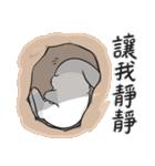 うさぎーまちこ4(個別スタンプ:32)