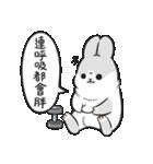 うさぎーまちこ4(個別スタンプ:35)