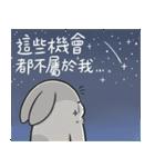 うさぎーまちこ4(個別スタンプ:39)