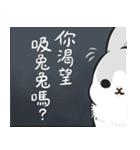 うさぎーまちこ4(個別スタンプ:40)