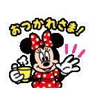 ミニーマウス(キュートポップ)(個別スタンプ:01)