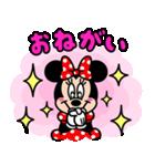 ミニーマウス(キュートポップ)(個別スタンプ:17)