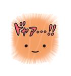 KIRIMIちゃん. きりみちゃんの毎日(個別スタンプ:4)
