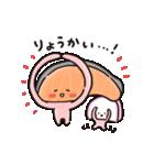 KIRIMIちゃん. きりみちゃんの毎日(個別スタンプ:7)