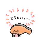 KIRIMIちゃん. きりみちゃんの毎日(個別スタンプ:11)