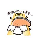 KIRIMIちゃん. きりみちゃんの毎日(個別スタンプ:12)