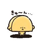 KIRIMIちゃん. きりみちゃんの毎日(個別スタンプ:15)