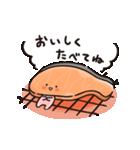 KIRIMIちゃん. きりみちゃんの毎日(個別スタンプ:17)