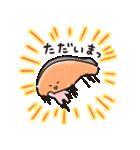 KIRIMIちゃん. きりみちゃんの毎日(個別スタンプ:23)