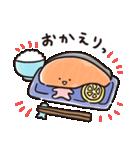 KIRIMIちゃん. きりみちゃんの毎日(個別スタンプ:24)