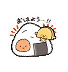 KIRIMIちゃん. きりみちゃんの毎日(個別スタンプ:30)