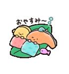 KIRIMIちゃん. きりみちゃんの毎日(個別スタンプ:31)