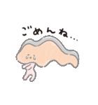 KIRIMIちゃん. きりみちゃんの毎日(個別スタンプ:32)