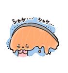KIRIMIちゃん. きりみちゃんの毎日(個別スタンプ:37)