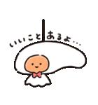 KIRIMIちゃん. きりみちゃんの毎日(個別スタンプ:39)
