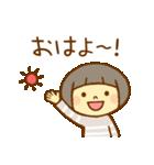 マッシュルームヘアちゃん(個別スタンプ:1)