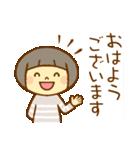 マッシュルームヘアちゃん(個別スタンプ:2)