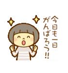 マッシュルームヘアちゃん(個別スタンプ:3)