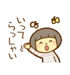マッシュルームヘアちゃん(個別スタンプ:4)