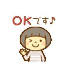 マッシュルームヘアちゃん(個別スタンプ:5)