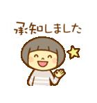 マッシュルームヘアちゃん(個別スタンプ:8)