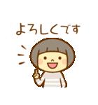 マッシュルームヘアちゃん(個別スタンプ:10)