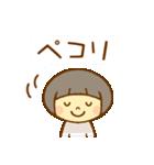 マッシュルームヘアちゃん(個別スタンプ:12)