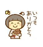 マッシュルームヘアちゃん(個別スタンプ:14)