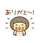 マッシュルームヘアちゃん(個別スタンプ:15)