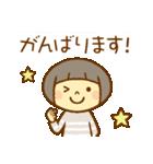 マッシュルームヘアちゃん(個別スタンプ:21)