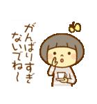 マッシュルームヘアちゃん(個別スタンプ:23)