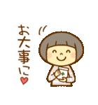 マッシュルームヘアちゃん(個別スタンプ:24)