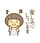 マッシュルームヘアちゃん(個別スタンプ:26)