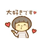 マッシュルームヘアちゃん(個別スタンプ:27)