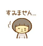 マッシュルームヘアちゃん(個別スタンプ:29)